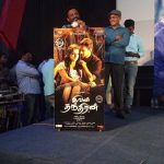 Ivan Thanthiran Audio Launch Gallery (5)