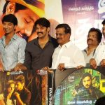 Ivan Thanthiran Audio Launch Gallery (6)