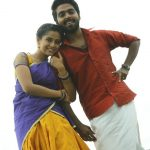 Sema Movie Stills Gallery (3)