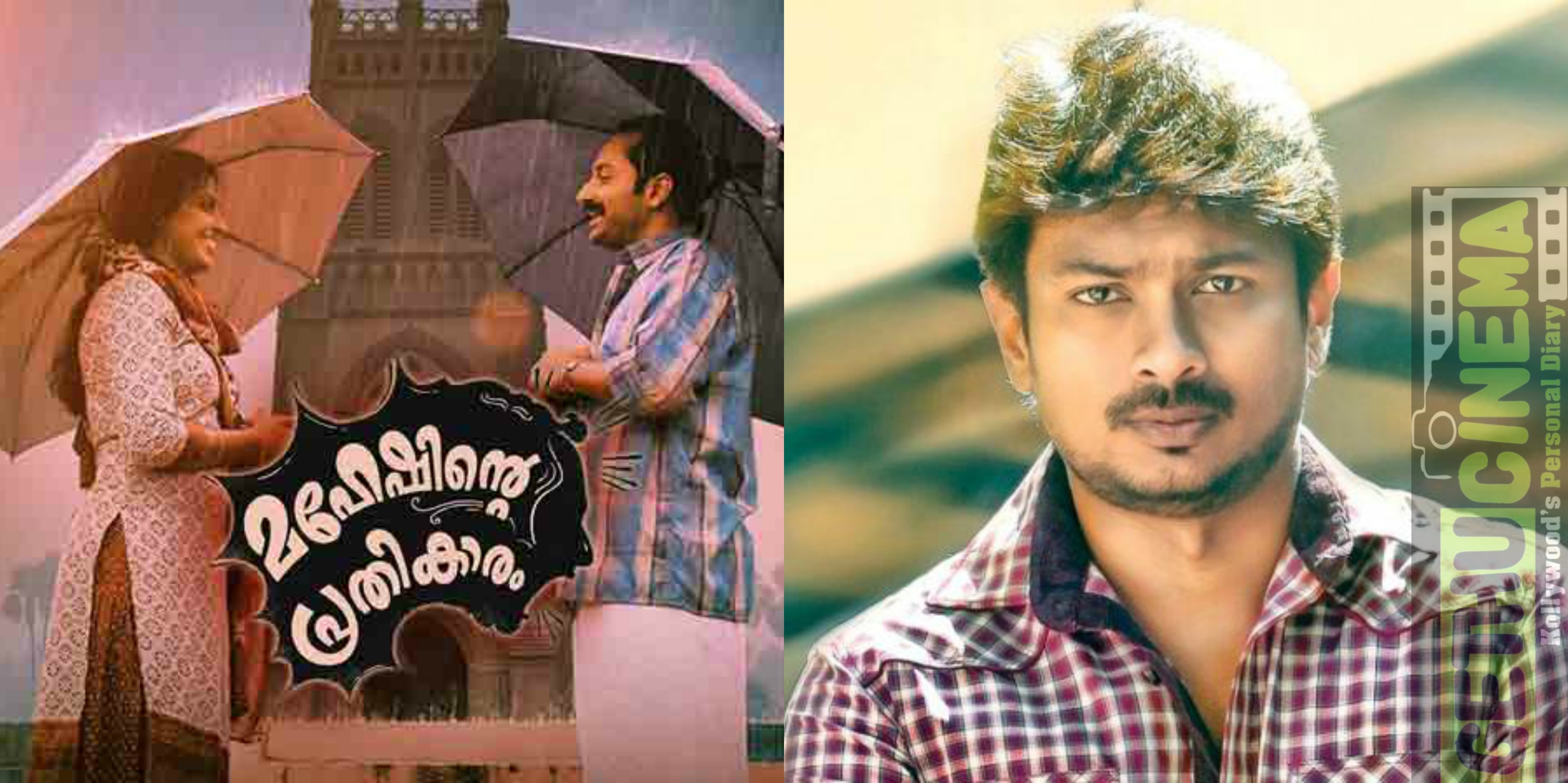 Udhayanidhi in MP remake