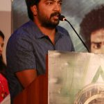 Uru Press Meet Gallery (21)