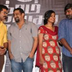 Vikram Vedha Movie Press meet Photos (18)