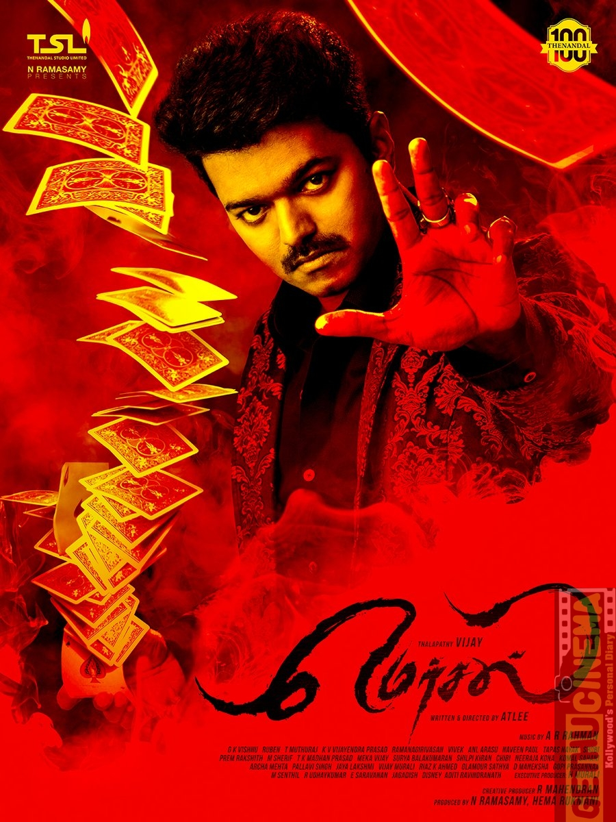mersal 2nd look ilayathalapathy vijay