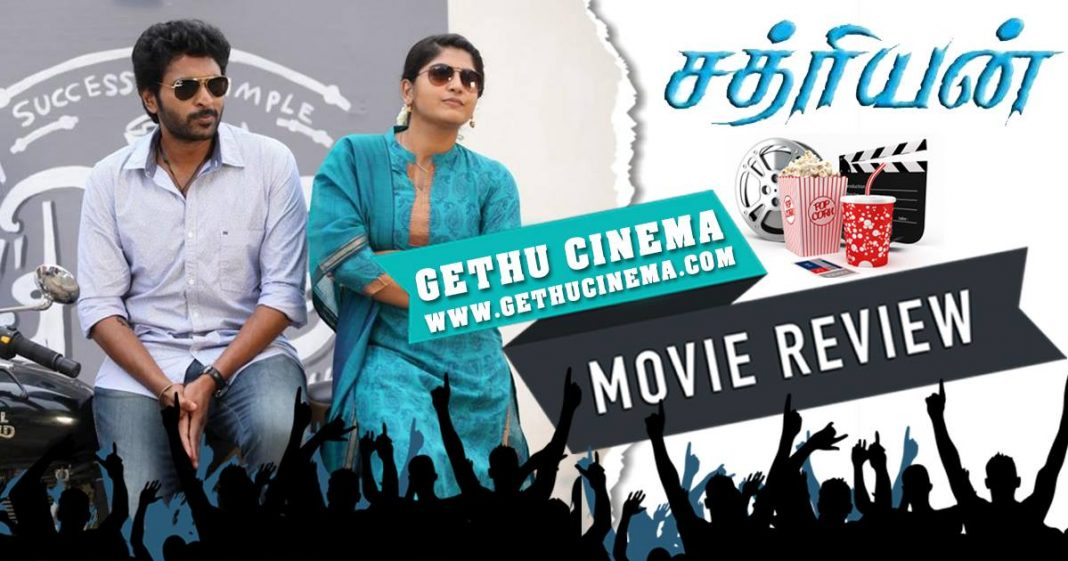 sathriyan movie review rating story amp verdict gethu cinema