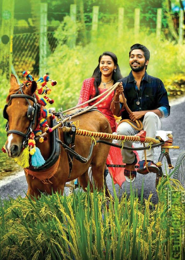 Sema Movie Stills 3 Gethu Cinema
