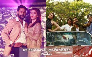 Gulebhakavali Movie Latest Photos