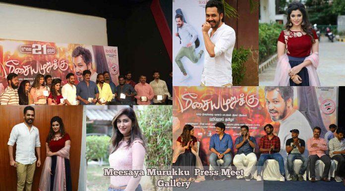 Meesaya Murukku Press Meet Gallery