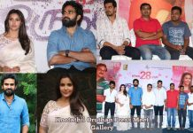 Kootathil Oruthan Press Meet Gallery