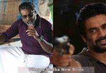 Vikram Vedha New Stills