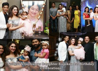 Sridevi Vijaykumar Daughter Rupikaa First Birthday Celebrations