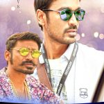 Dhanush 2017 Fan Made Birthday Design (12)