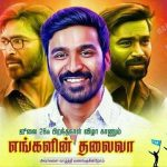 Dhanush 2017 Fan Made Birthday Design (15)