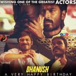 Dhanush 2017 Fan Made Birthday Design (17)