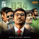 Dhanush 2017 Fan Made Birthday Design (18)