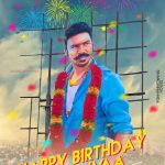 Dhanush 2017 Fan Made Birthday Design (3)