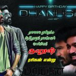 Dhanush 2017 Fan Made Birthday Design (9)