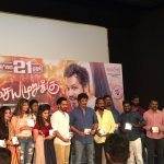 Meesaya Murukku  Press Meet Gallery (1)