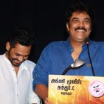 Meesaya Murukku  Press Meet Gallery (12)