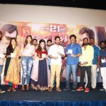 Meesaya Murukku  Press Meet Gallery (14)