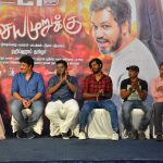 Meesaya Murukku  Press Meet Gallery (19)