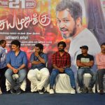 Meesaya Murukku  Press Meet Gallery (25)