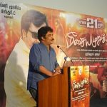 Meesaya Murukku  Press Meet Gallery (6)