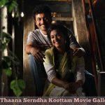 Thaana Serndha Koottam Stills  (1)