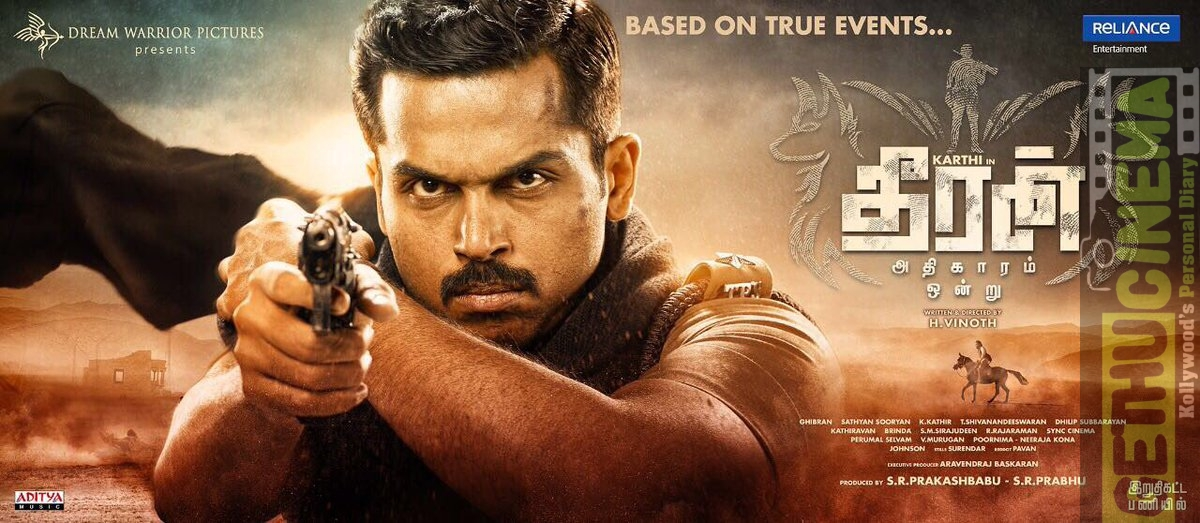 Theeran Adhigaaram Ondru Tamil Movie First Look Poster (2)