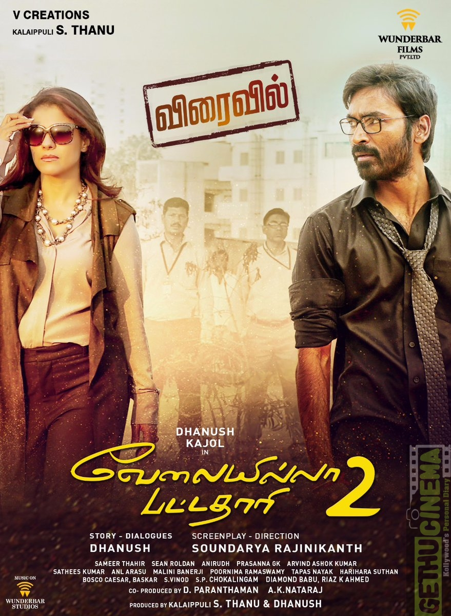 VIP 2 Movie New Poster