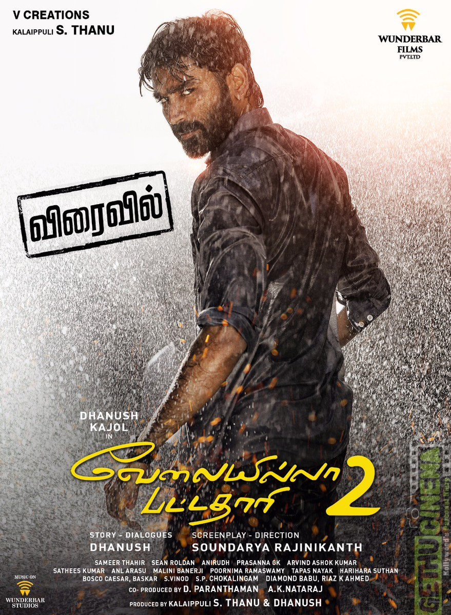 VIP 2 Movie New Poster (2)