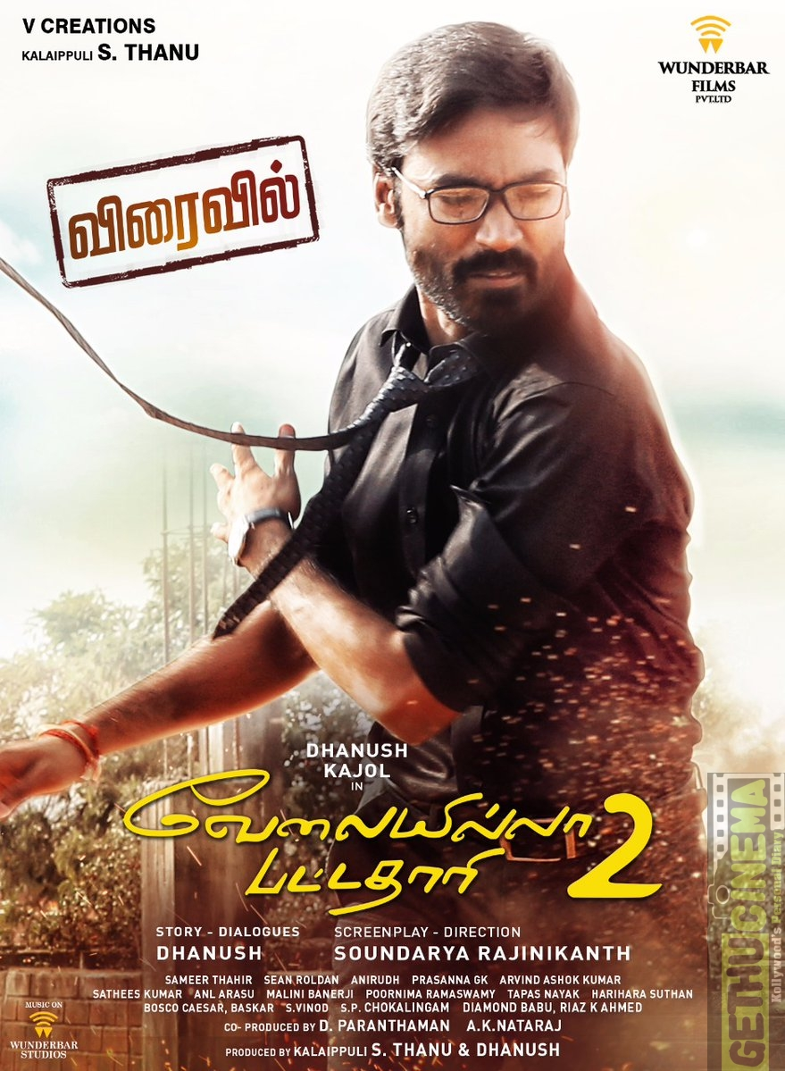 VIP 2 Movie New Poster (4)
