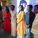 VIP2 Press Meet Photos  (1)