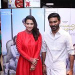 VIP2 Press Meet Photos  (18)