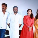 VIP2 Press Meet Photos  (7)