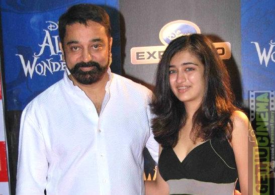 Kamal hassan with akshara haasan