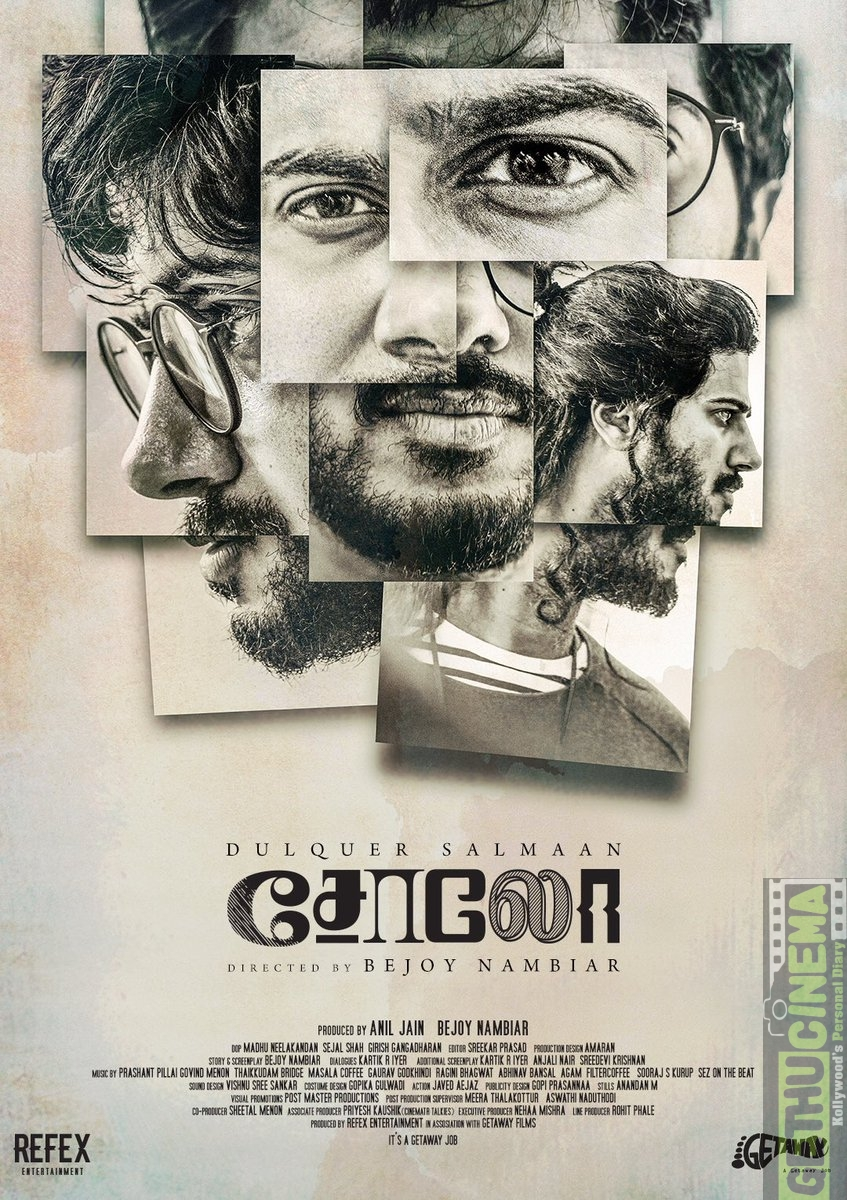 solo movie first look poster  (2)