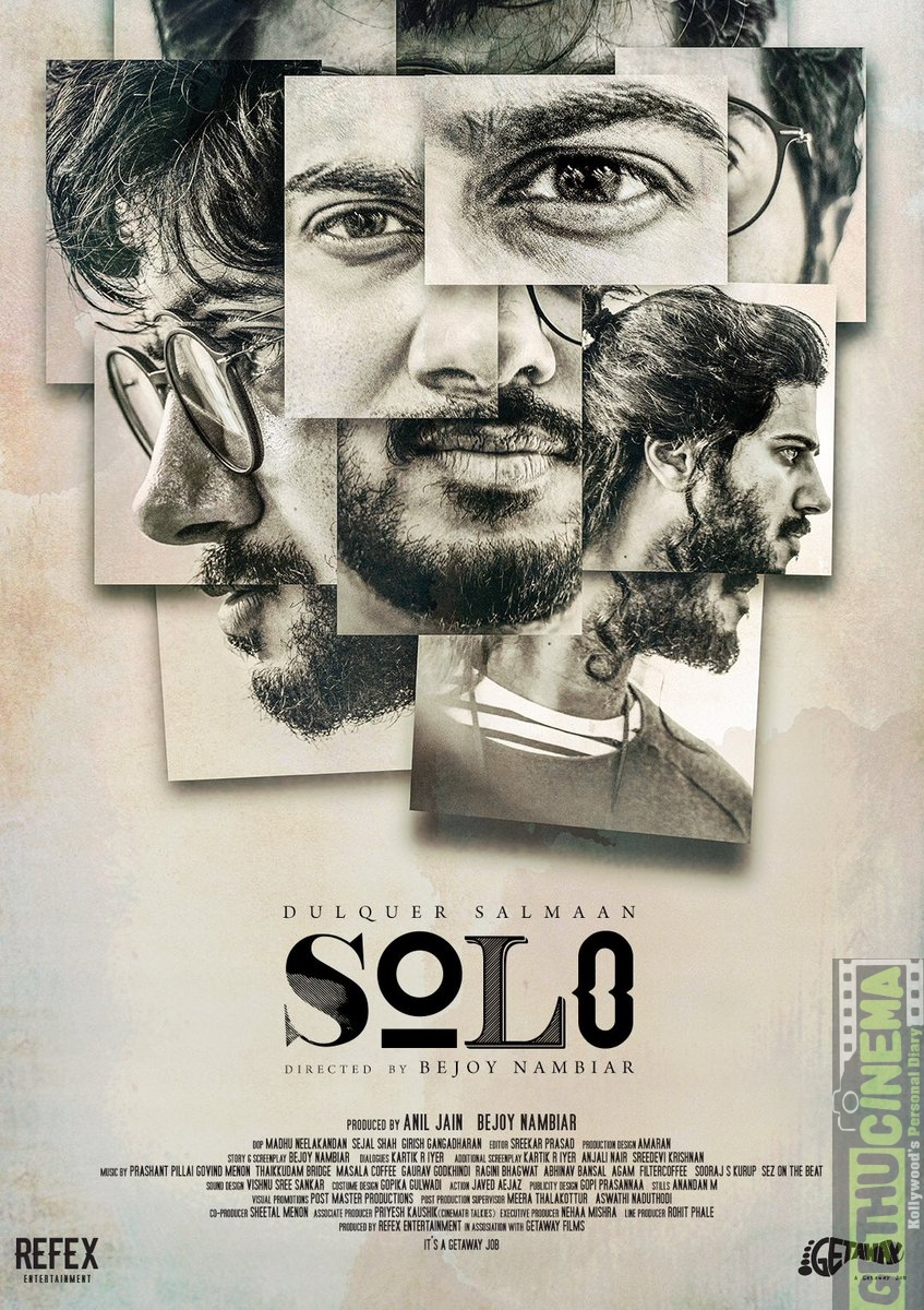 solo movie first look poster  (3)