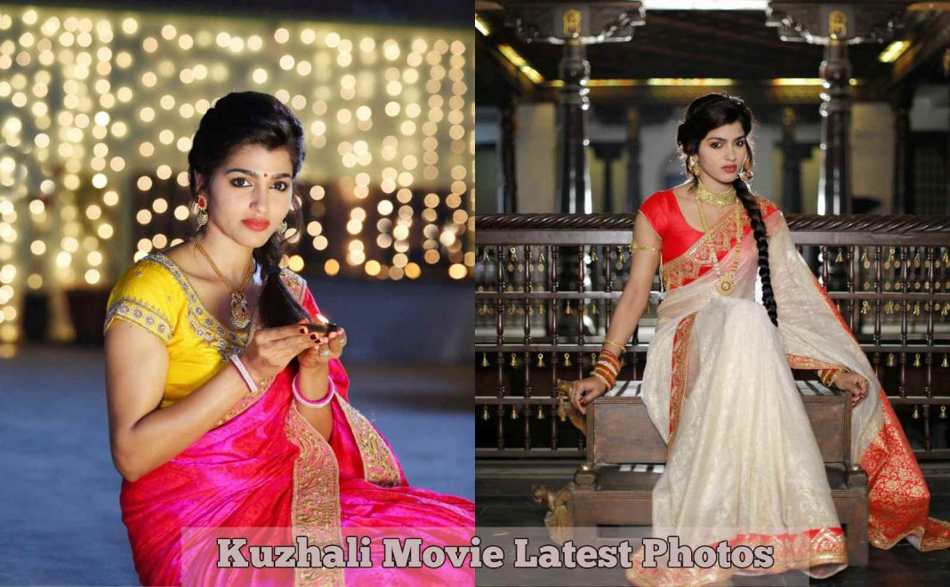 Kuzhali Movie Photos of Sai Dhanshika