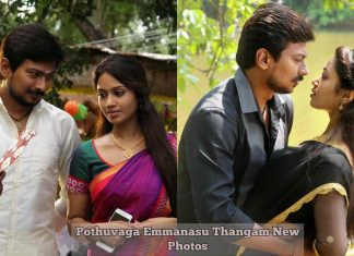 Pothuvaga Emmanasu Thangam Movie New Photos