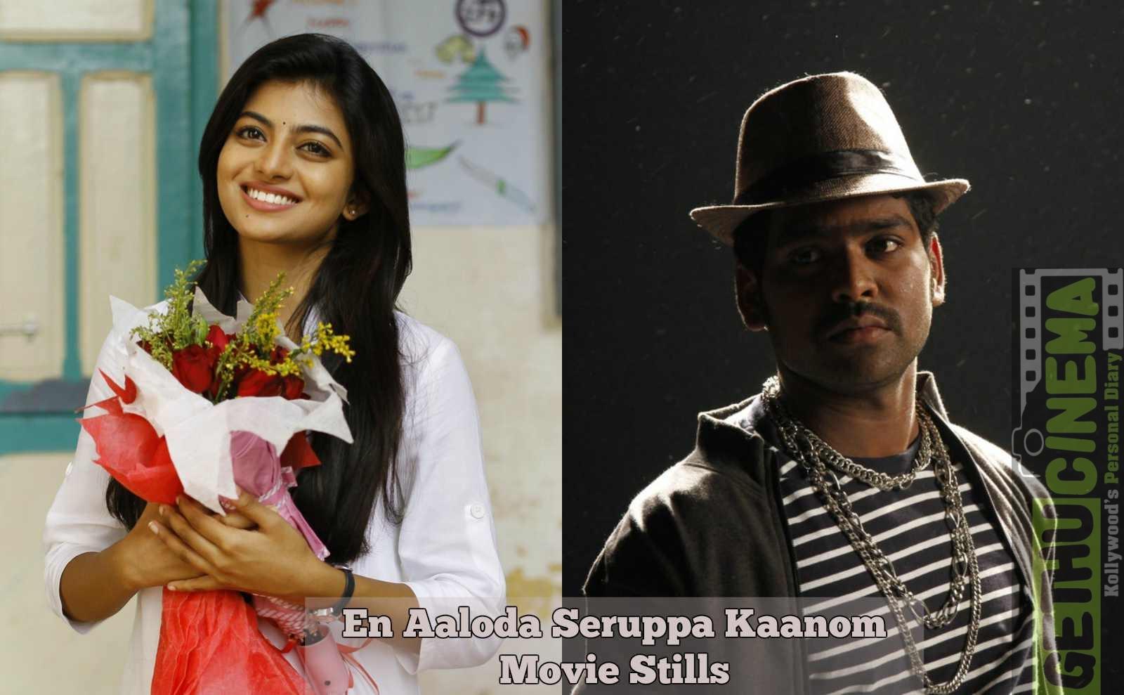 En Aaloda Seruppa Kaanom Movie Stills Gallery | Anandhi
