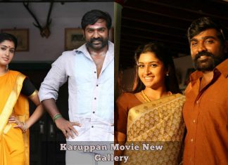 Karuppan Movie Latest Photos Gallery