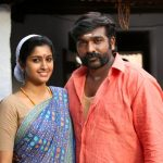 Karuppan Movie Latest Photos (13)