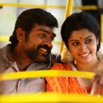 Karuppan Movie Latest Photos (3)