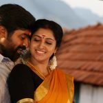 Karuppan Movie Latest Photos (4)