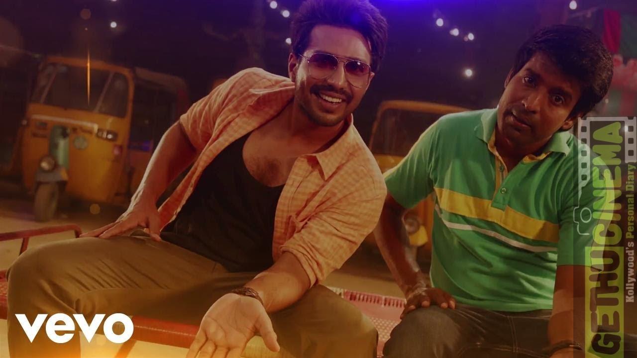 Katha Nayagan aka Kadhanayagan Movie All Lyrics Songs | Vishnu Vishal, Sean Roldan