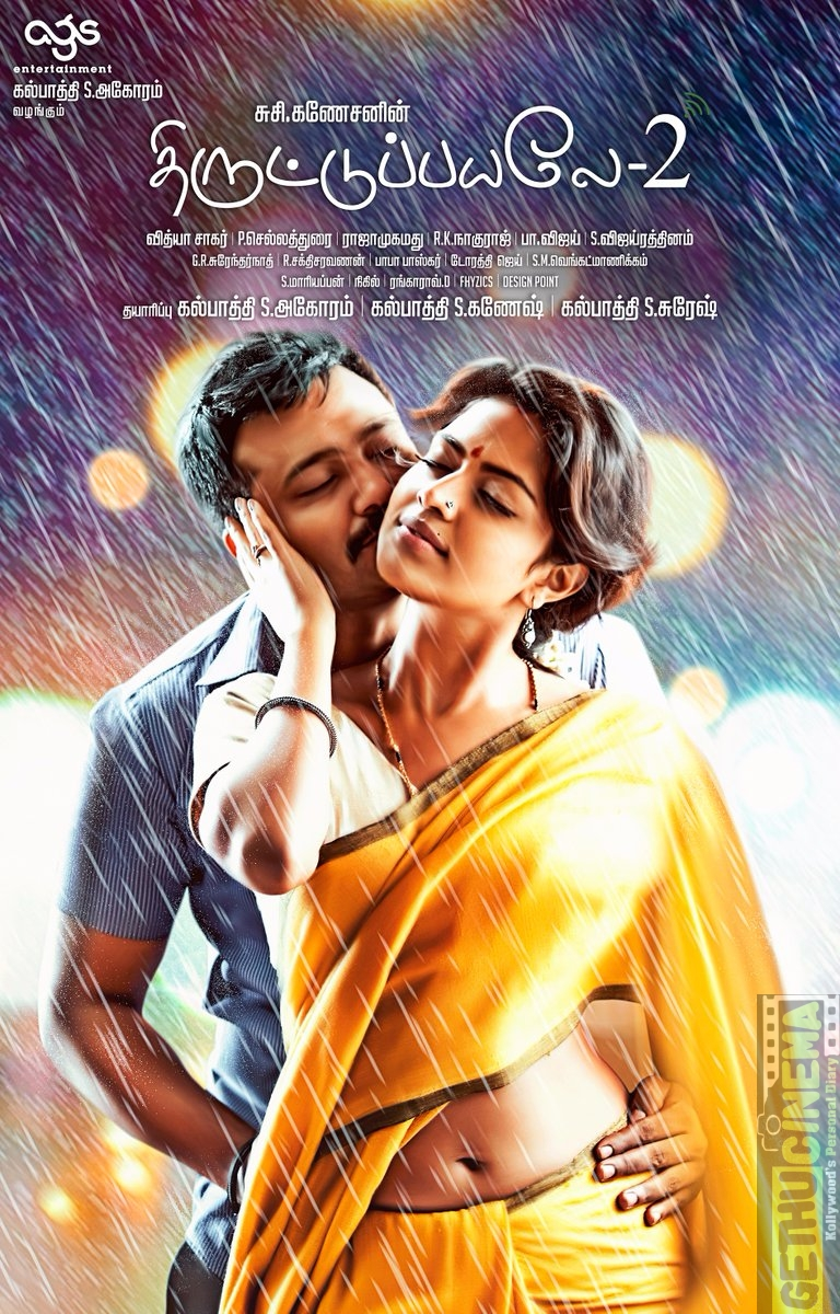 Thiruttu Payale 2 hot first look (2)