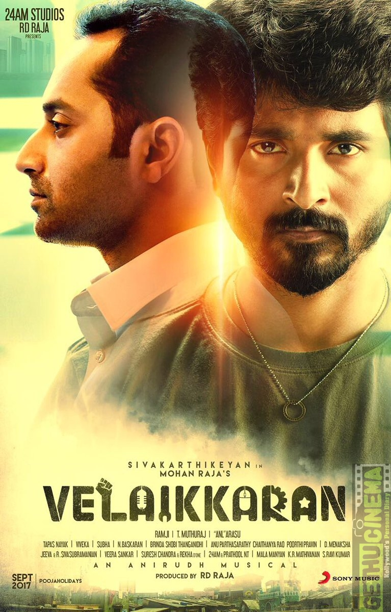 Velaikkaran HD 2nd look poster (2)