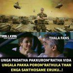 Vivegam Trailer Memes By Thala Fans (15)