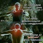 Vivegam Trailer Memes By Thala Fans (19)