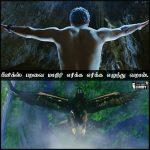 Vivegam Trailer Memes By Thala Fans (22)